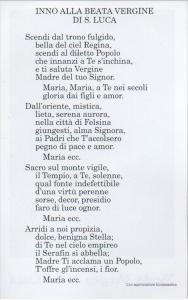 Inno alla Beata Vergine di San Luca